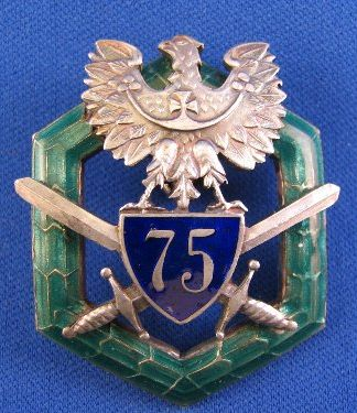 75thInfantryRegimentBadge.jpg